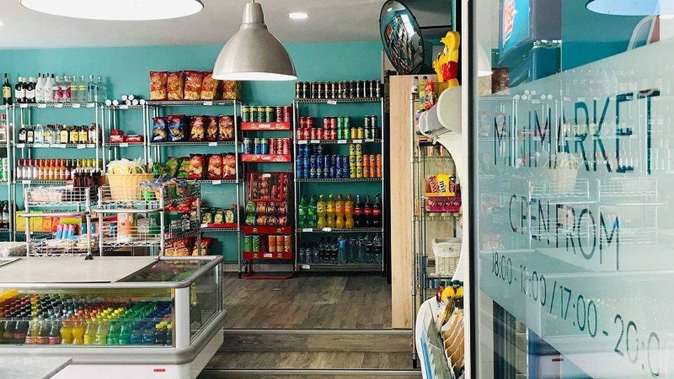 Supermarket Coral Compostela Beach Golf Hotel